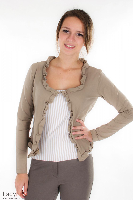 Болеро бежевое Деловая женская одежда