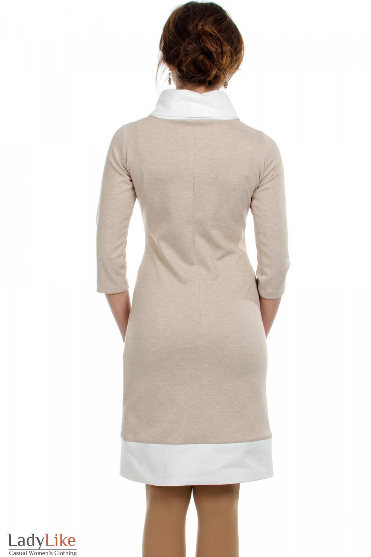 Платье бежевое с белым воротником вид сзади Деловая женская одежда