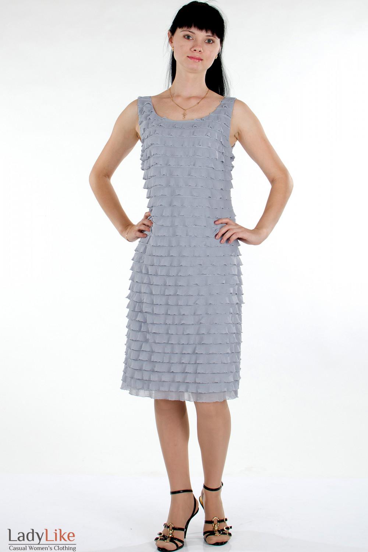 Платье серое в рюши Деловая женская одежда
