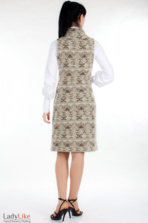 Платье шерстяное бежевое сзади Деловая женская одежда