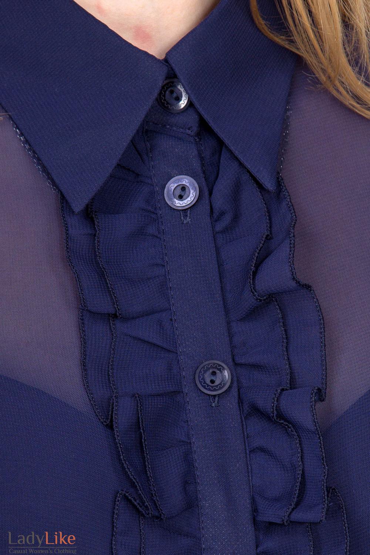 Фото Блузка темно-синяя с рюшью вид спереди Деловая женская одежда