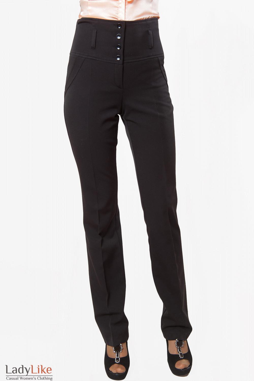 Купить брюки черные с высокой талией Деловая женская одежда
