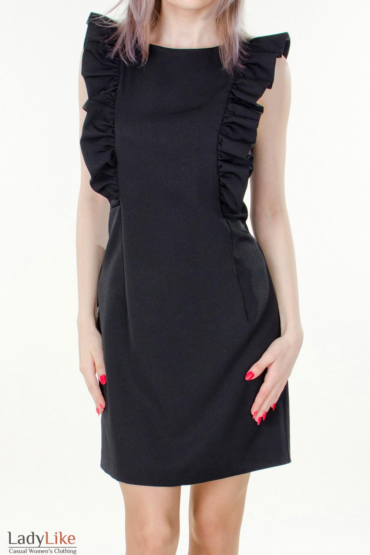 Фото Платье черное с рюшами вид спереди Деловая женская одежда