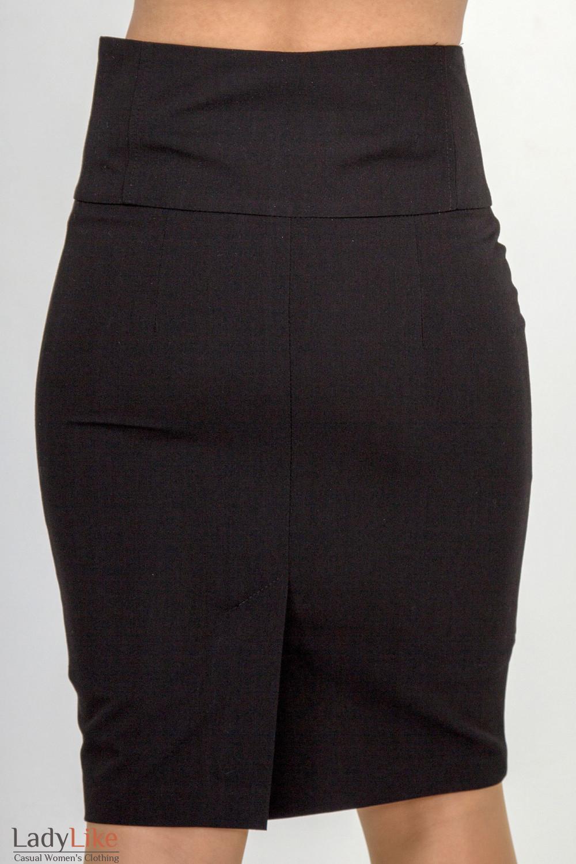 Фото Юбка черная с завышенной талией. Вид сзади Деловая женская одежда