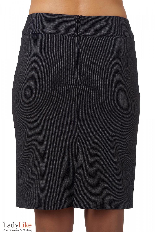 Фото Юбка черная в мелкую полоску вид сзади Деловая женская одежда