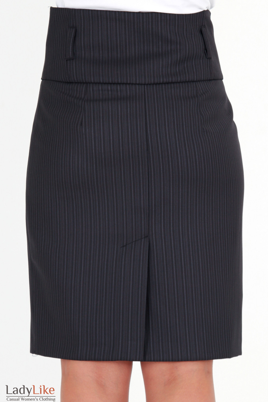 Фото Юбка с высокой талией в полоску вид сзади Деловая женская одежда