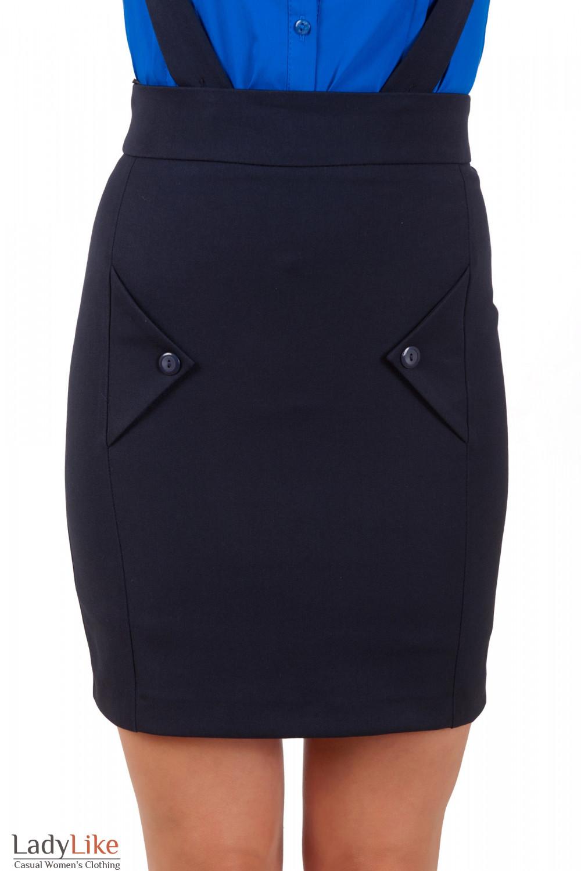 Фото Юбка синяя на бретелях Деловая женская одежда