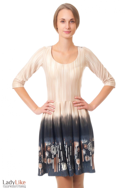 Платье бежевое трикотажное с пышной юбкой Деловая женская одежда