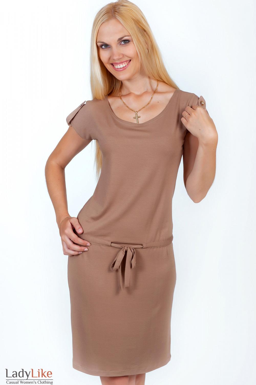 Платье коричневое с кулиской Деловая женская одежда