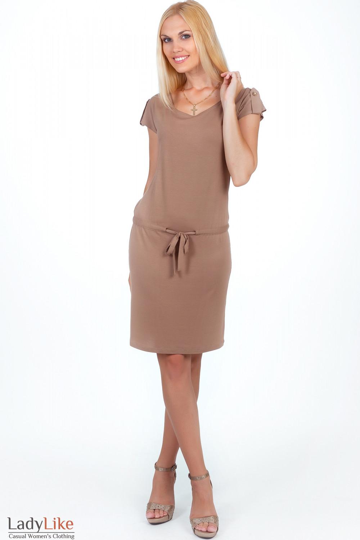 Купить платье коричневое с кулиской Деловая женская одежда