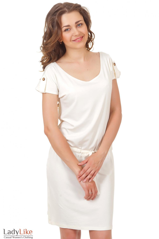 Купить молочное трикотажное платье Деловая женская одежда