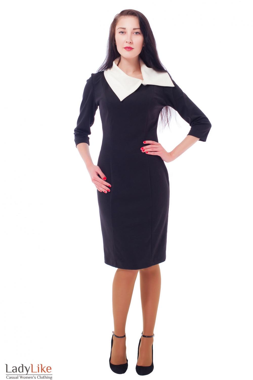Черное платье с белым воротником Деловая женская одежда