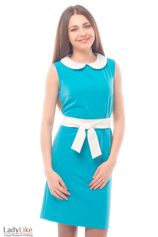 Платье голубое с белым воротником Деловая женская одежда