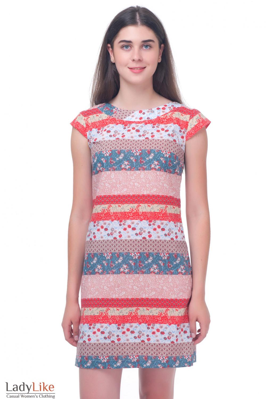 Платье Полосатое Доставка