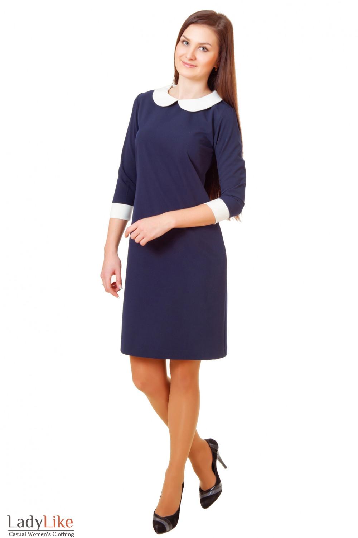Купить синее платье Деловая женская одежда