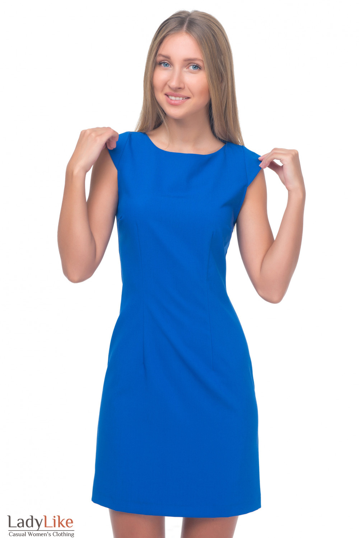 Ярко Синее Платье Купить 108