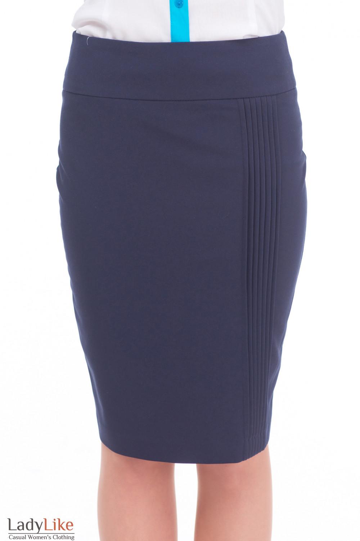 Юбка-карандаш синяя со складками Деловая женская одежда