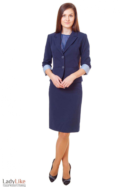 Купить синий деловой костюм Деловая женская одежда