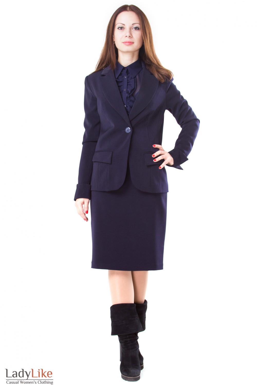 Фото Костюм синий Деловая женская одежда
