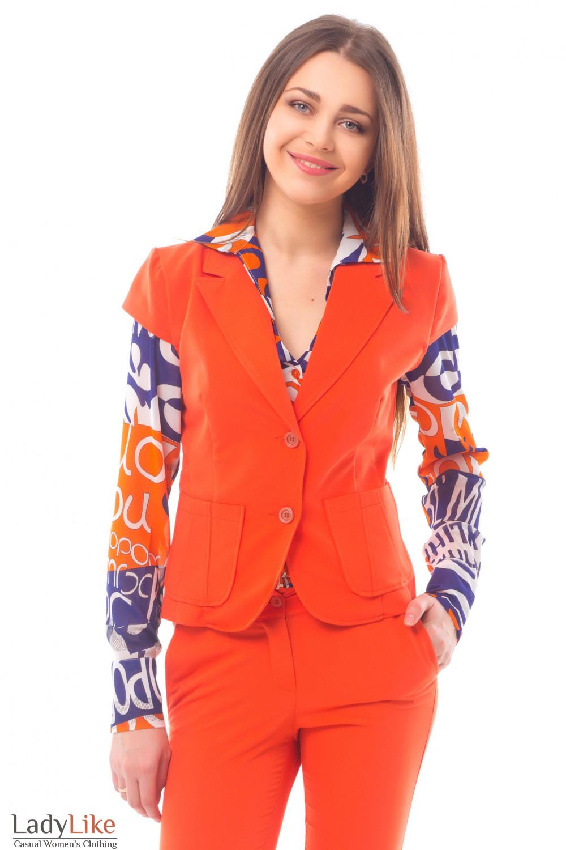 Жилет оранжевый с коротким рукавом Деловая женская одежда