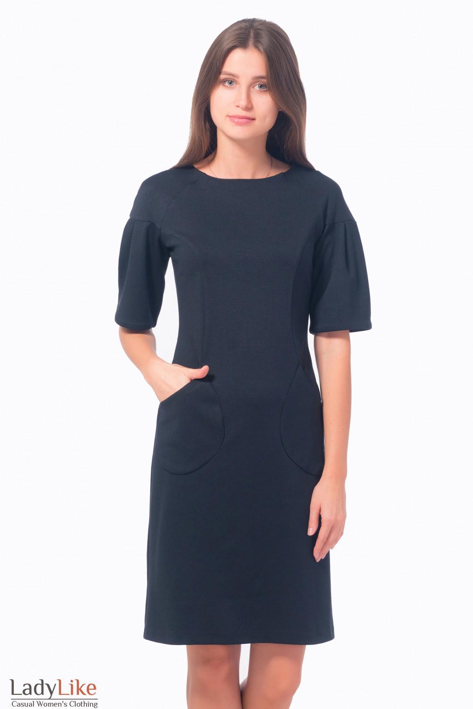 Черное Трикотажное Платье Купить
