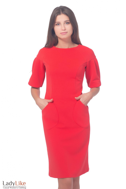 Купить платье из трикотажа с рукавом-фонариком Деловая женская одежда