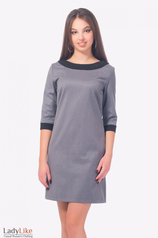 Купить платье серое теплое с черным воротником Деловая женская одежда