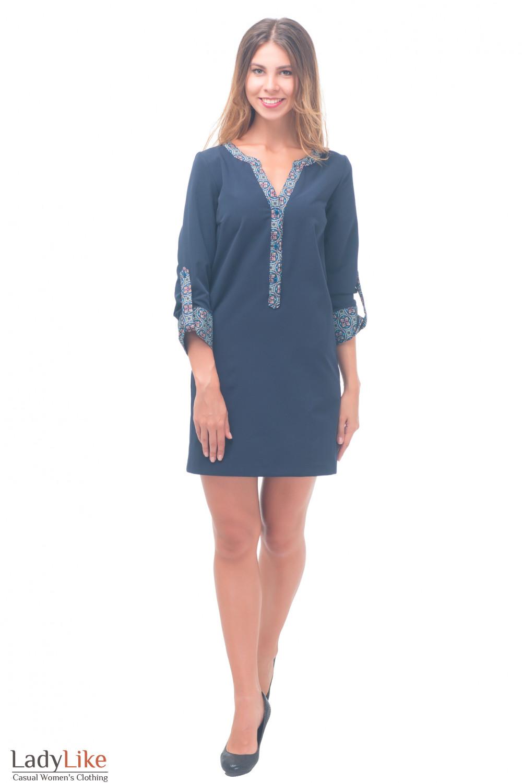 Купить платье синее с цветной отделкой Деловая женская одежда