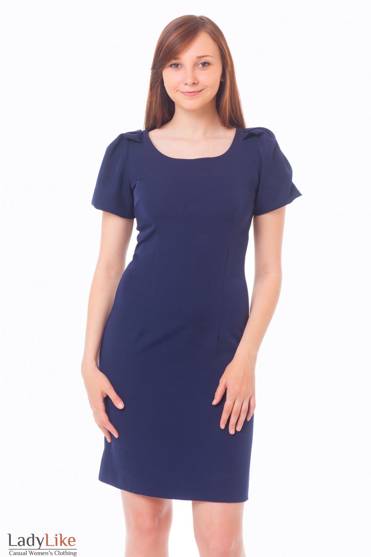 Купить платье темно-синее с рукавом-фонариком Деловая женская одежда