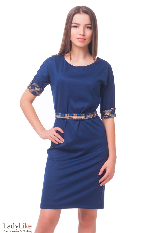 Голубое платье в белый горох с поясом