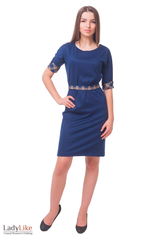 Купить синее платье с поясом в клетку Деловая женская одежда