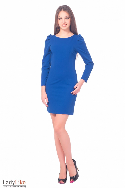 Купить ярко-синее платье с длинным рукавом Деловая женская одежда