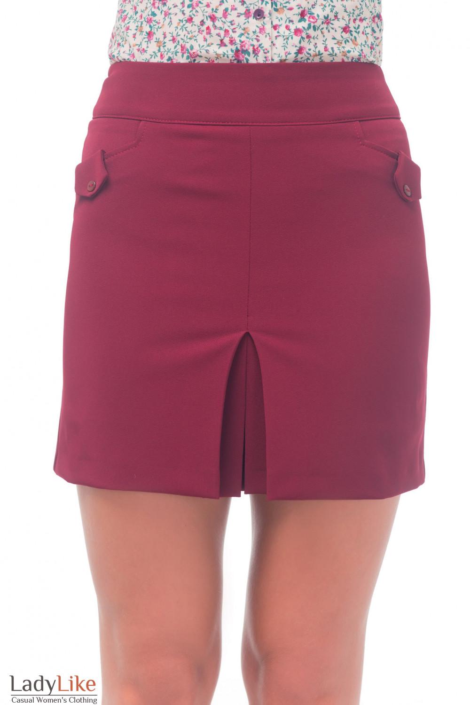 Юбка-трапеция короткая бордовая Деловая женская одежда