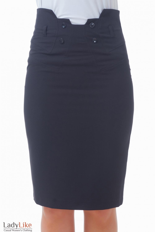 Юбка черная с пуговицами на кокетке Деловая женская одежда