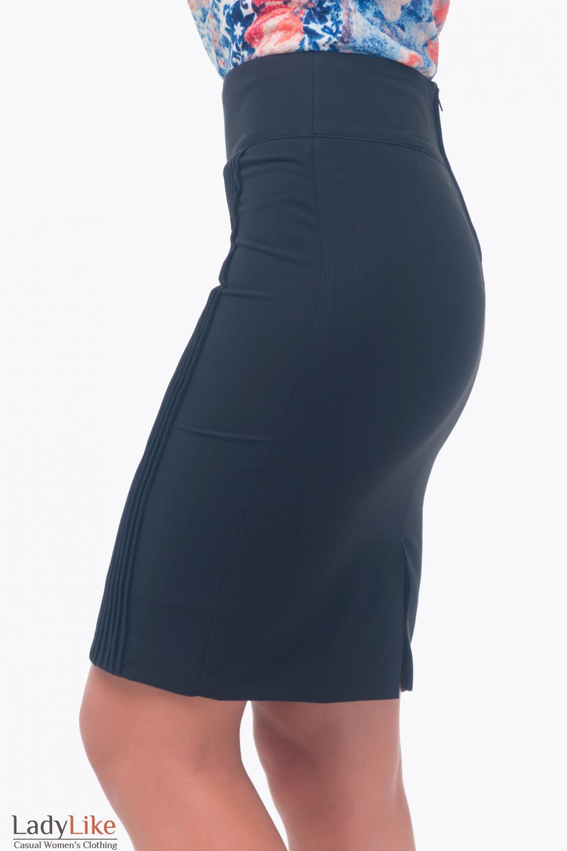 Купить юбку черную со складками впереди Деловая женская одежда