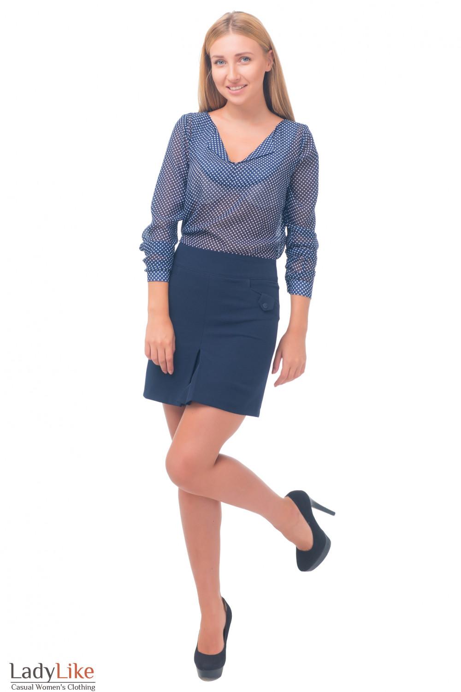 Купить короткую синюю юбку-трапецию Деловая женская одежда