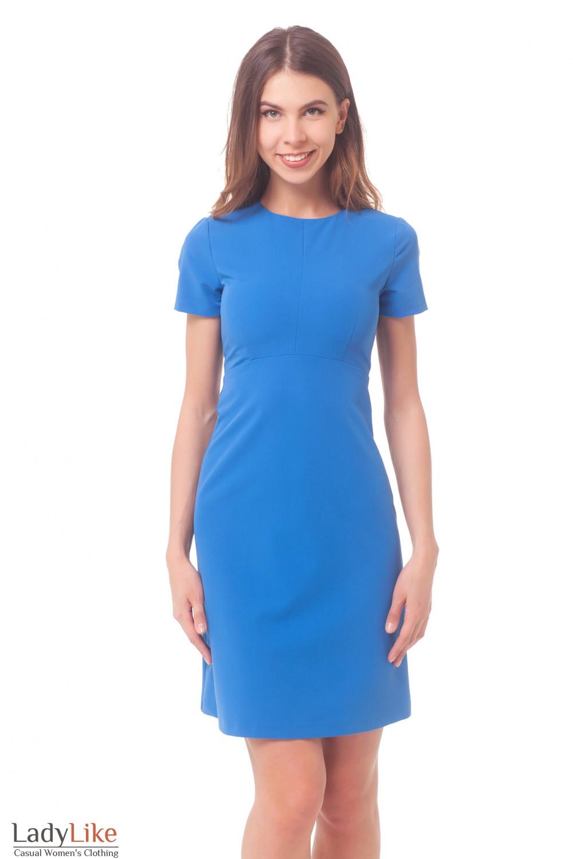 Платье голубое с коротким рукавом Деловая женская одежда