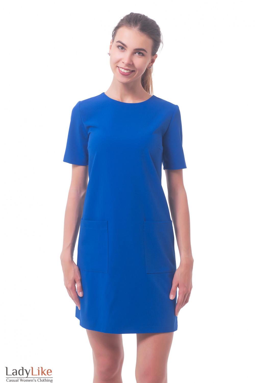 Платье синее с накладными карманами Деловая женская одежда