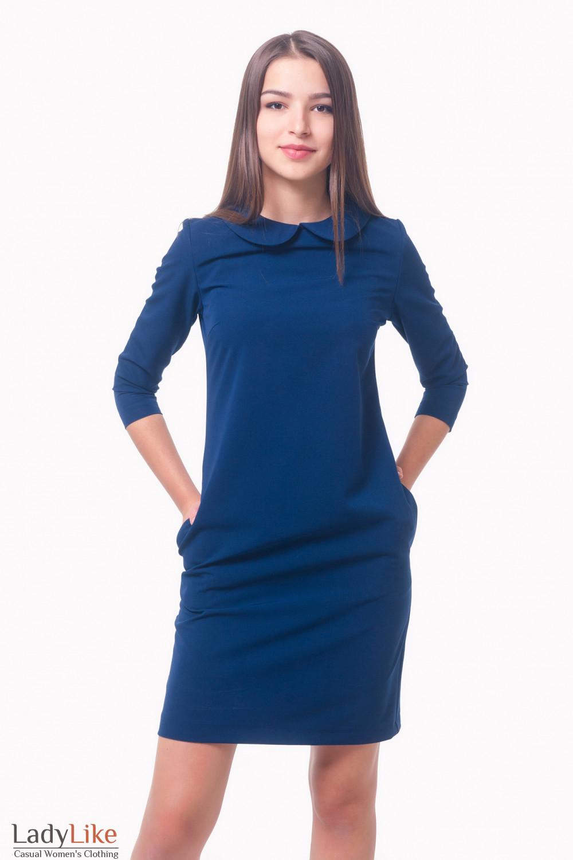 Платье синее с синим отложным воротником Деловая женская одежда