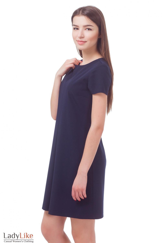 Купить платье темно-синее со складкой и коротким рукавом Деловая женская одежда
