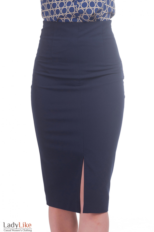 Фото Юбка с высокой талией синяя узкая Деловая женская одежда