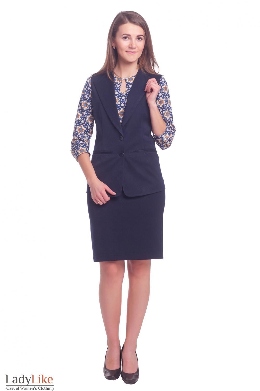 Купить синий женский костюм с жилетом Деловая женская одежда