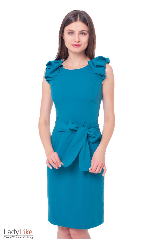 Платье бирюзовое с воланами на рукавах Деловая женская одежда фото