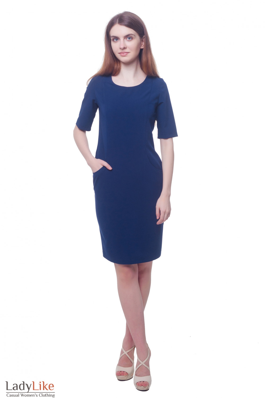 Купить платье синее с карманами в рельефах Деловая женская одежда фото