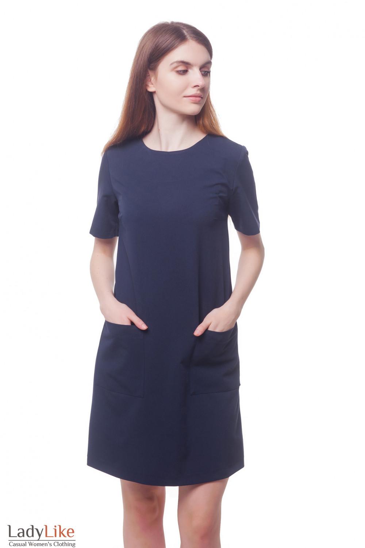 Платье темно-синее с накладными карманами Деловая женская одежда фото
