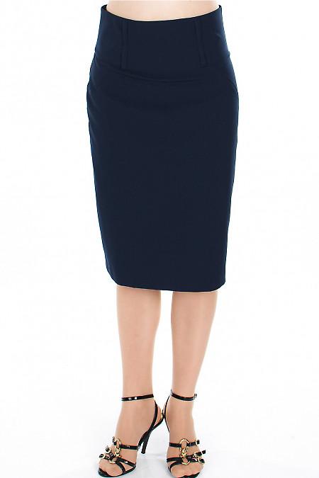 Юбка синяя с высокой талией вид спереди Деловая женская одежда