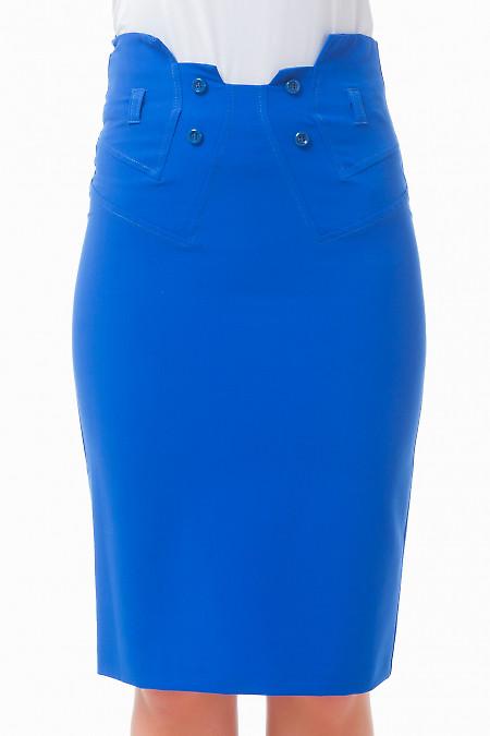 Юбка ярко-синяя с пуговицами Деловая женская одежда