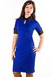 Купить трикожное платье Деловая женская одежда