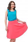 Купить летнюю розовую юбку Деловая женская одежда