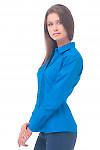 Купить блузку синюю с длинными рукавами Деловая женская одежда